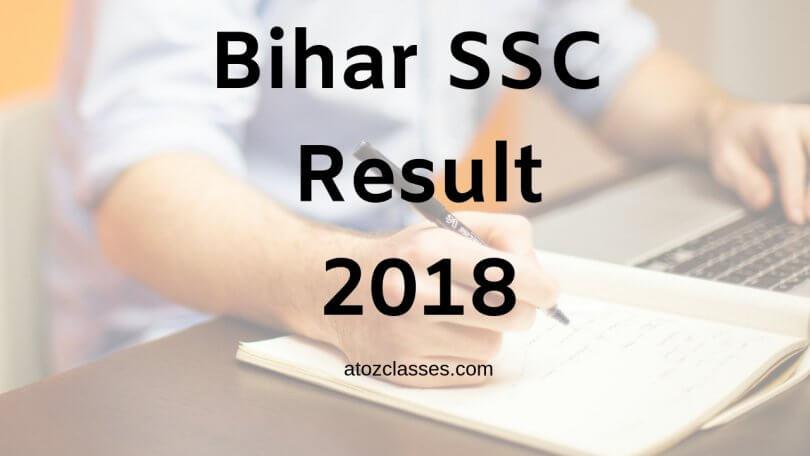 BSSC Result: Bihar SSC Inter Level रिजल्ट चेक करें