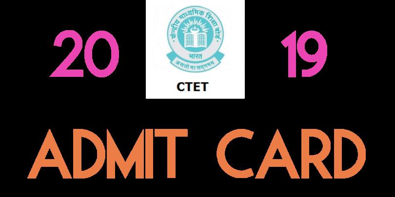 CTET ADMTI CARD