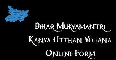 Bihar Mukyamantri Kanya Utthan Yojana Online Form