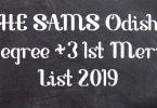 DHE SAMS Odisha Degree +3 1st Merit List 2019