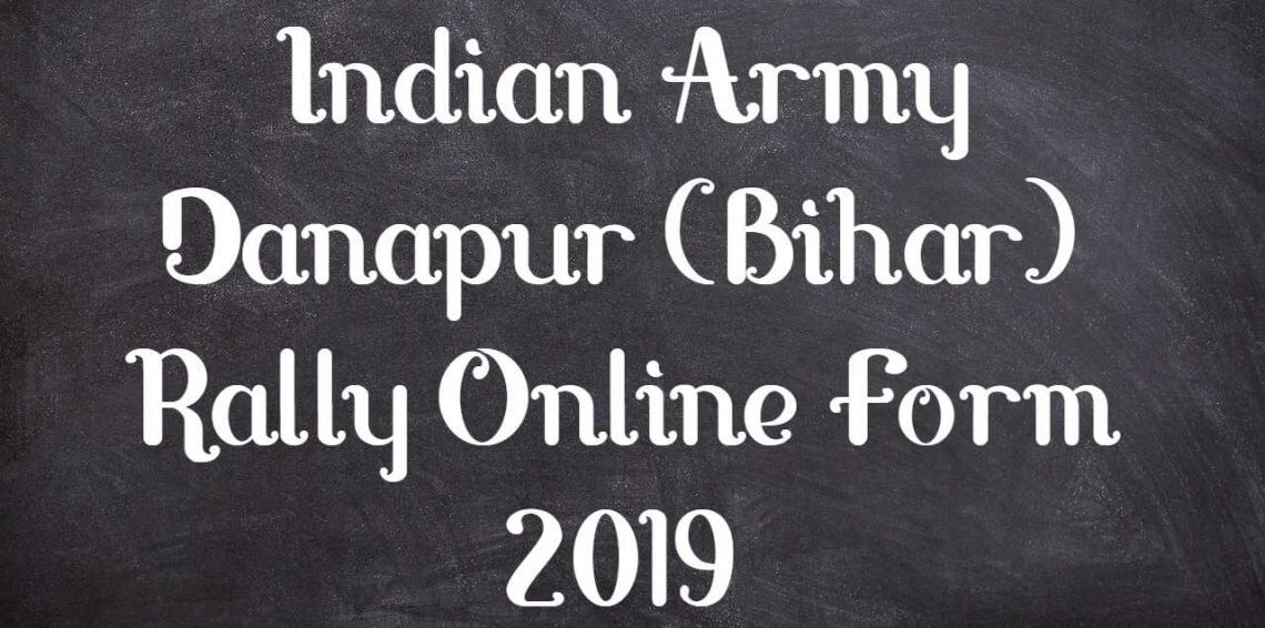 Indian Army Danapur (Bihar) भर्ती रैली Online Form 2019