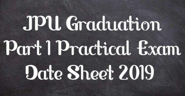 LNMU Part 1 Practical Exam Date Sheet 2019 – A to Z Classes