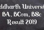 Siddharth University BA, BCom, BSc Result 2019