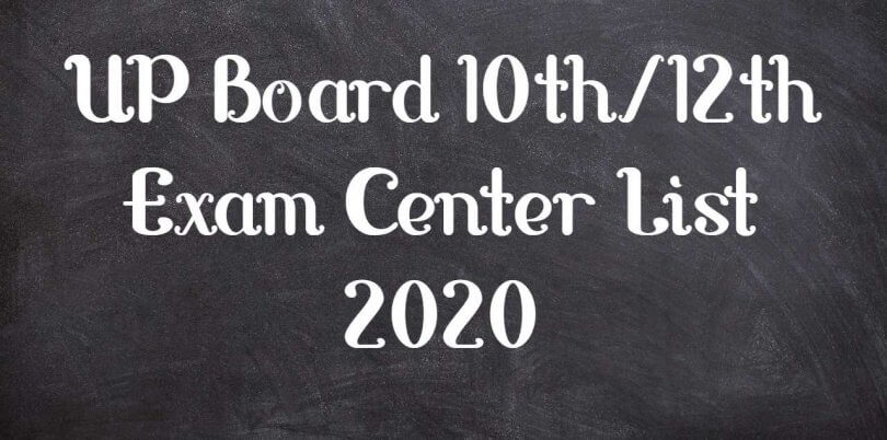 UP Board 10th/12th Exam Center List 2020