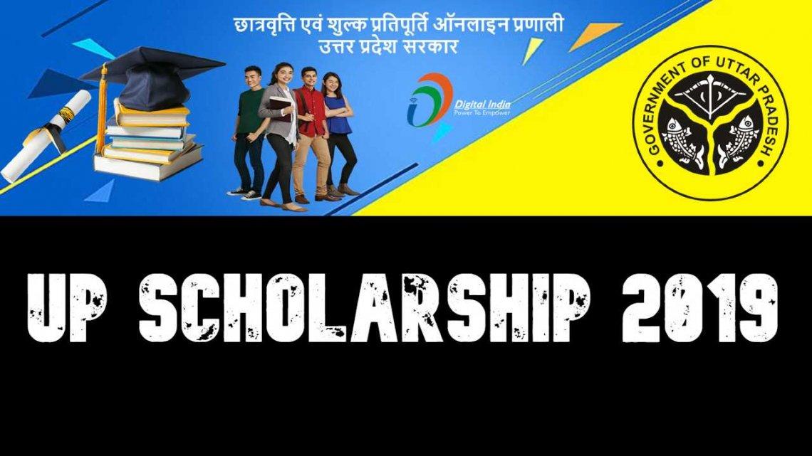 UP Scholarship 2019