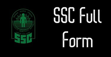 ssc full form hindi