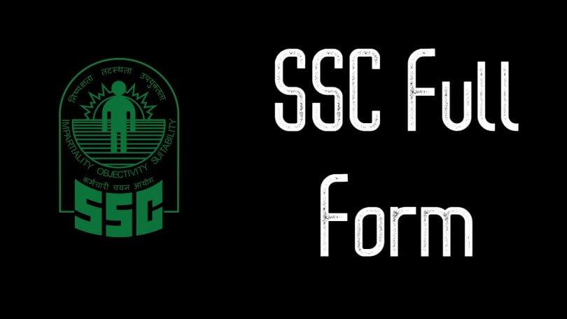 ssc full form hindi