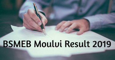 BSMEB Moulvi Result 2019