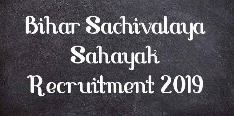 Bihar Sachivalaya Sahayak Recruitment