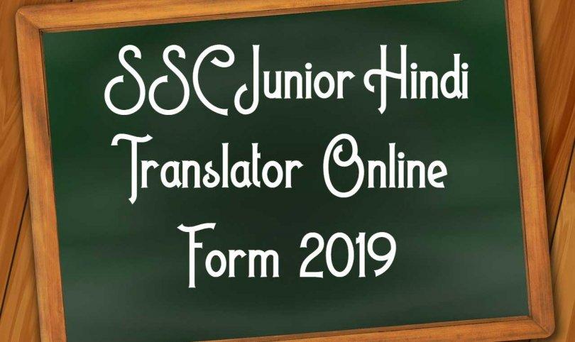 SSC Junior Hindi Translator Online Form 2019