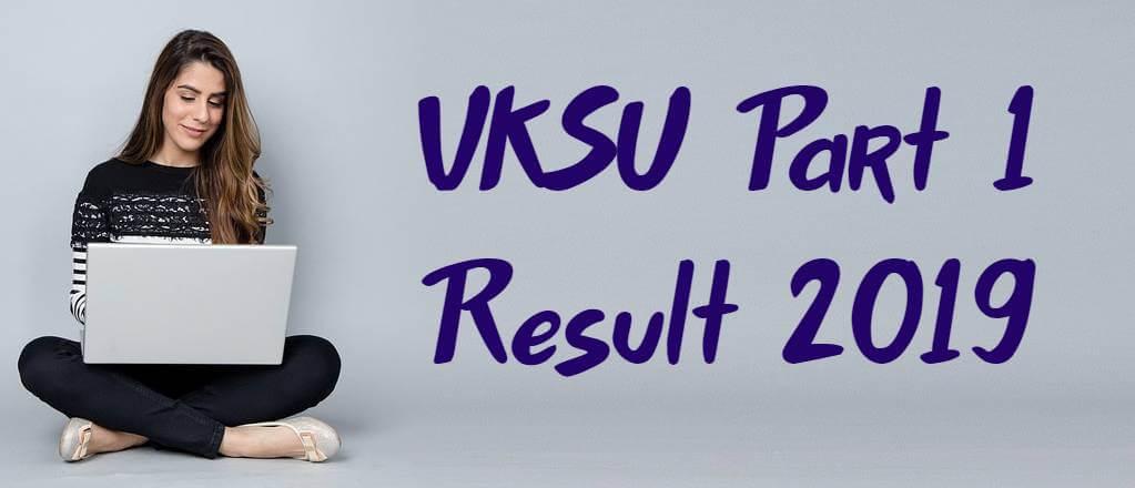 VKSU Part 1 Result 2019