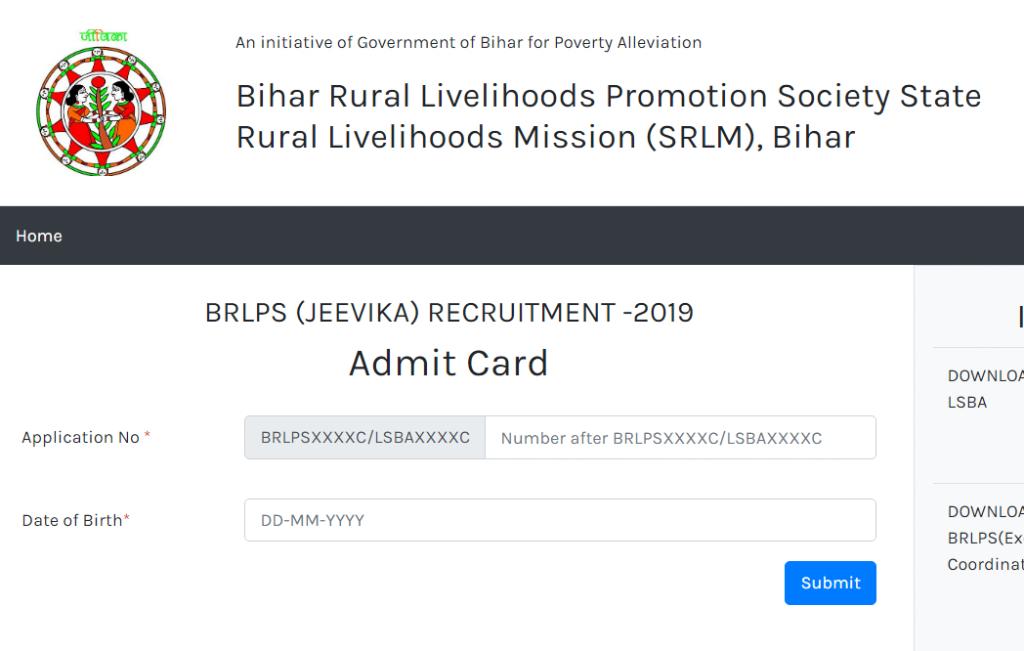 Jeevika Admit Card 2019 डाउनलोड करें यहाँ
