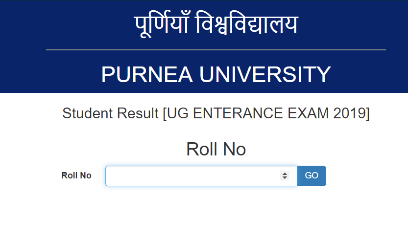 Purnea University Entrance Exam Result 2019 – A to Z Classes