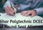 Bihar Polytechnic DCECE 2nd Round Seat Allotment