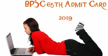 BPSC 65th Admit Card 2019