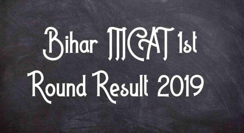 Bihar ITICAT 1st Round Result 2019
