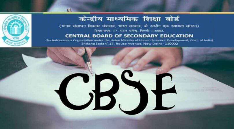 CBSE Class 10th Date Sheet 2020 & Time Table – Download