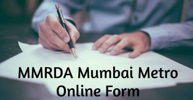 MMRDA Mumbai Metro Online Form