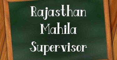 Rajasthan Mahila Supervisor