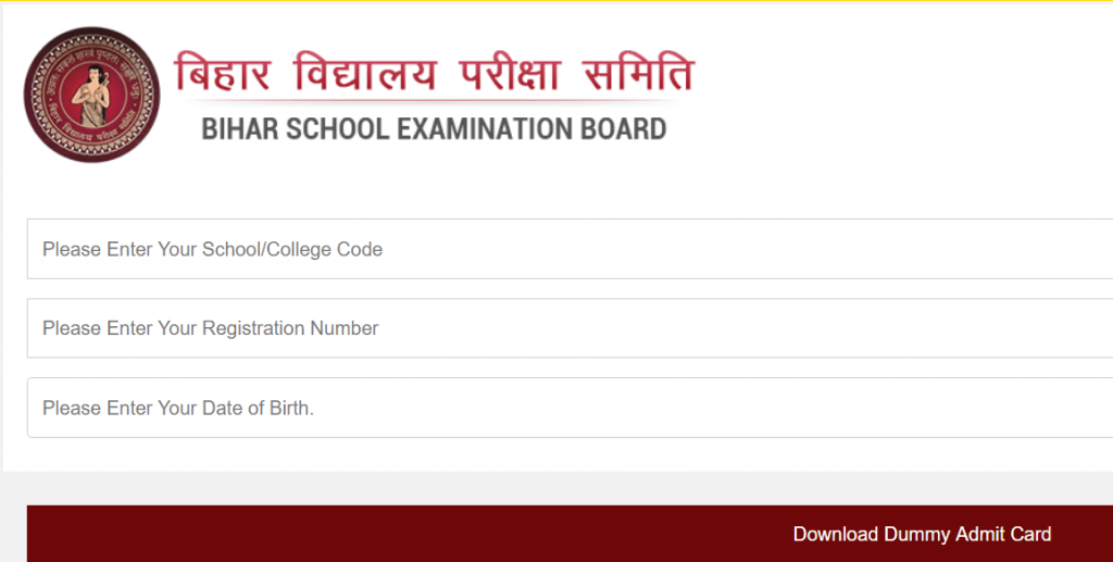 Bihar Board Online
