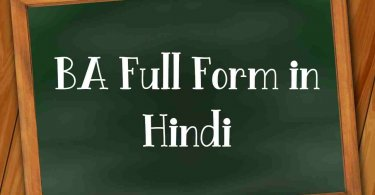 BA Full Form in Hindi