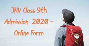 JNV Class 9th Admission 2020 - Online Form