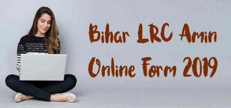 Bihar LRC Amin Online Form 2019