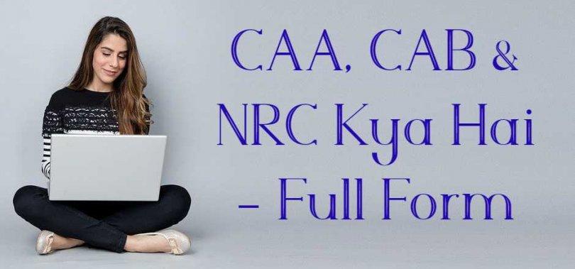CAA, CAB & NRC Kya Hai - Full Form