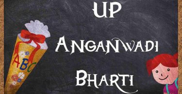 UP Anganwadi Bharti