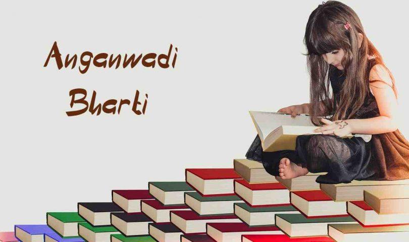 Anganwadi Bharti