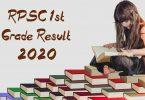 RPSC 1st Grade Result 2020