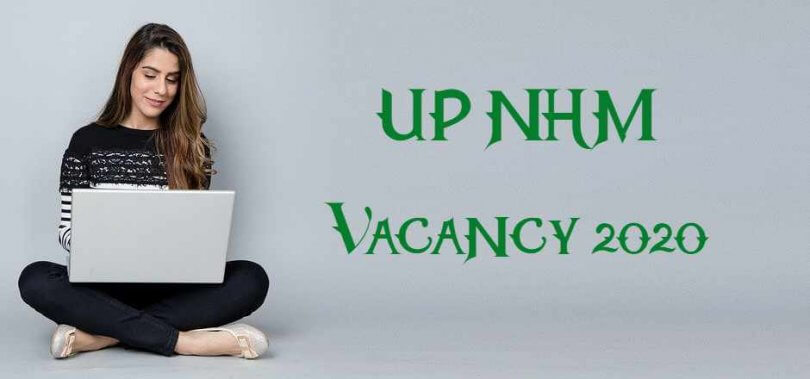 UP NHM Vacancy 2020