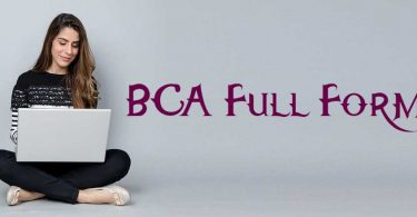 BCA Full Form Hindi