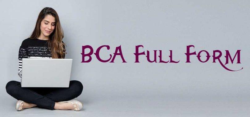 BCA Full Form Hindi