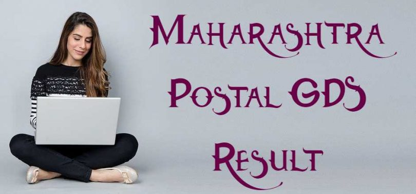 Maharashtra Postal GDS Result
