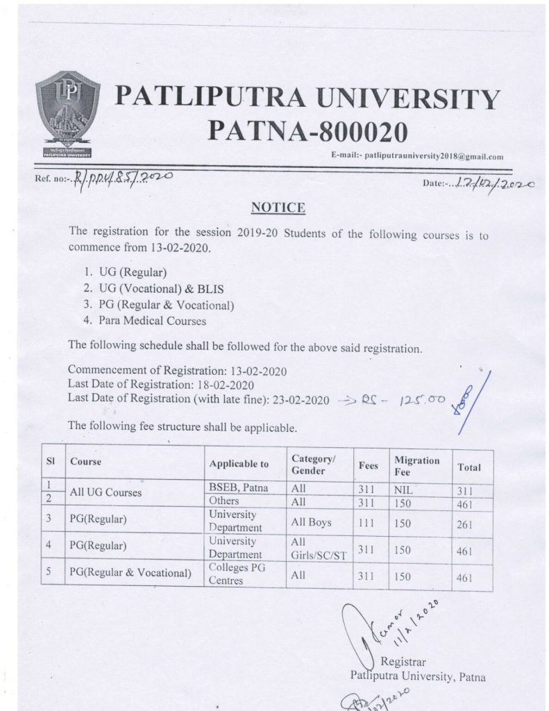 PPU Part 1 Registration Notification 2020