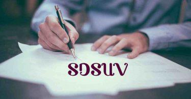SDSUV