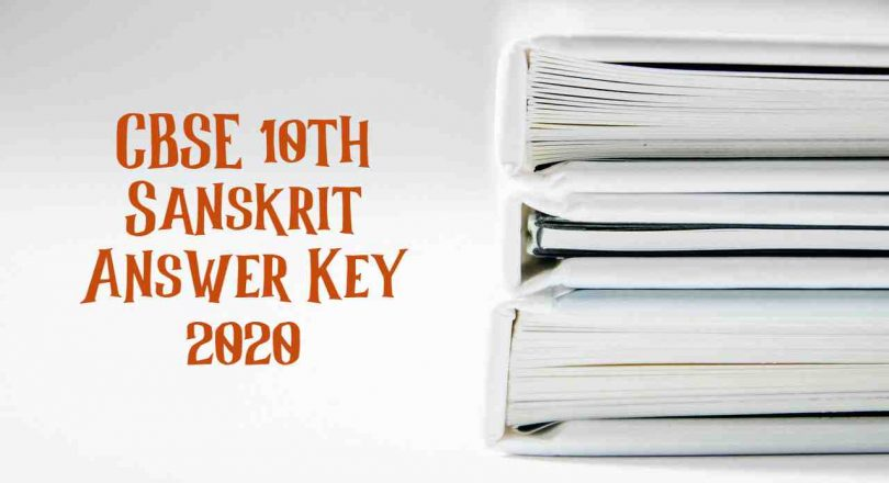 CBSE 10th Sanskrit Answer Key 2020
