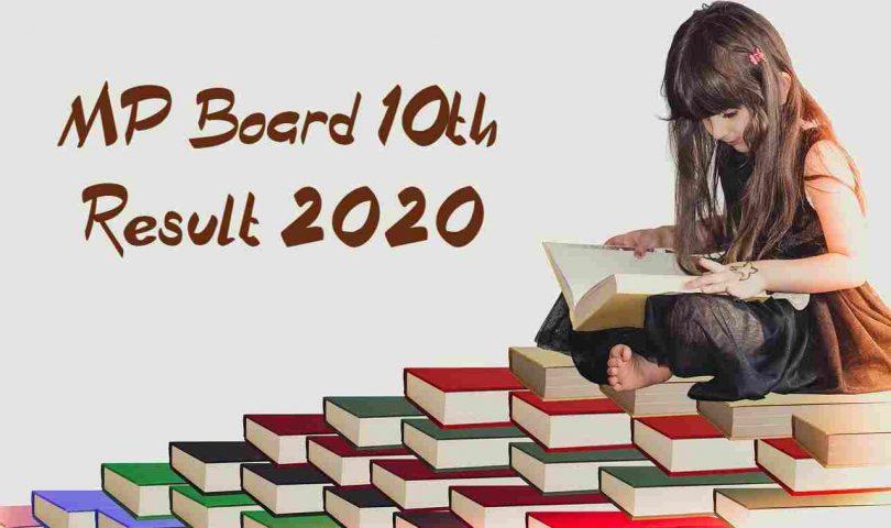 MP Board 10th Result 2020