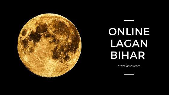 Online Lagan Bihar