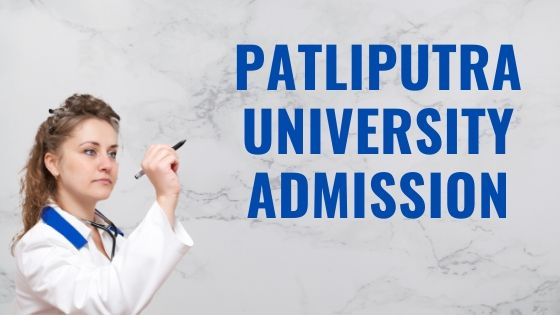 Patliputra University Admission