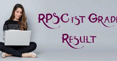 RPSC 1st Grade Result