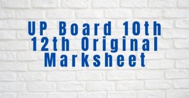 UP Board 10th 12th Original Marksheet