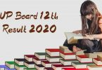 UP Board 12th Result 2020