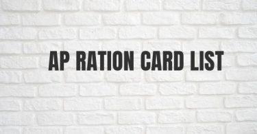 AP Ration Card List