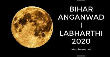 Bihar Anganwadi Labharthi