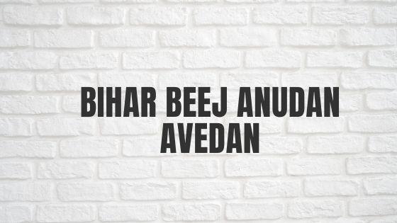 Bihar Beej Anudan Avedan