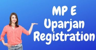 MP E Uparjan Registration