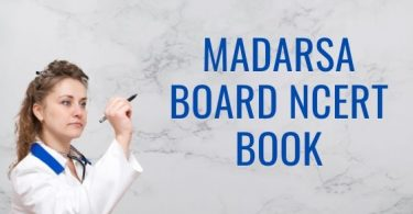 Madarsa Board NCERT Book