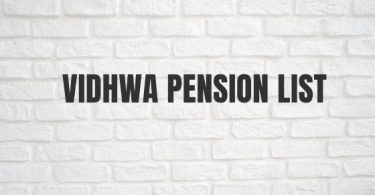 Vidhwa Pension List